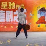 chau tinh tri tan vua hai kich 2019 1 160x160 - Nhìn lại cuộc đời Châu Tinh Trì qua Tân vua hài kịch 2019